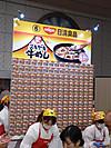 170922_n006
