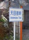 200301_001